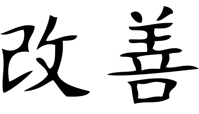 kaizen-mejora-constante.jpg